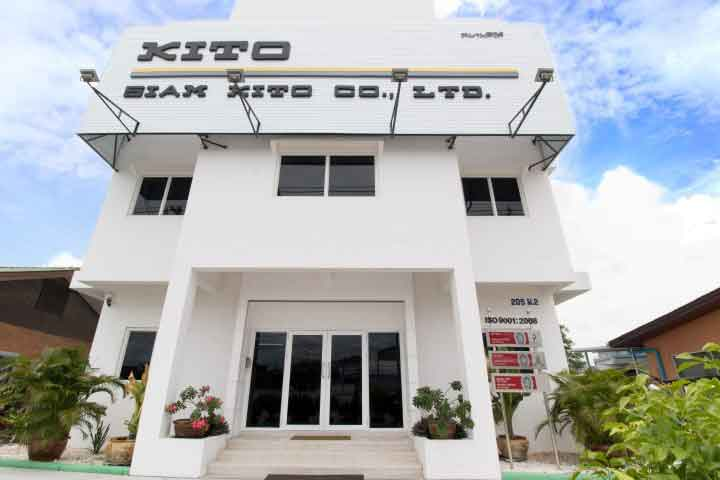 Siam-Kito-Head-Office